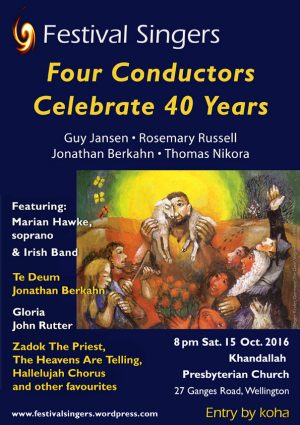 40_years_4_conductors_concert_for_email
